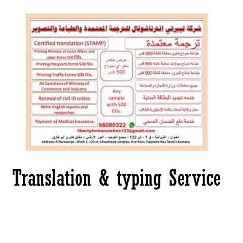 translation2 copy